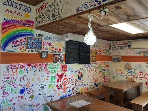 石垣島でシーサー手作り&色付け体験