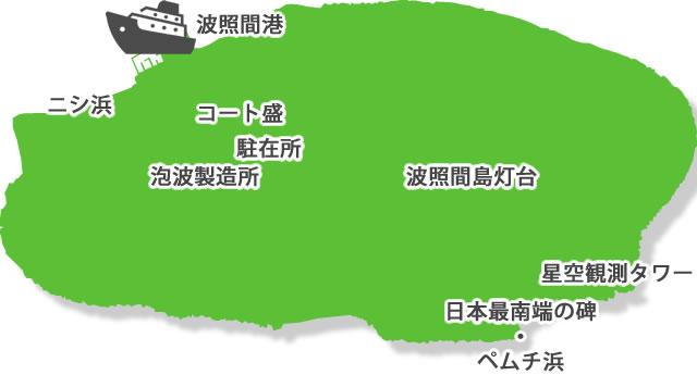 波照間島地図