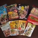 沖縄家庭の味「じゅーしぃの素」計8種を食べ比べてみた!