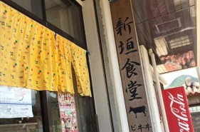 島一番人気の「牛そば」屋さんといえば!新垣食堂|石垣島