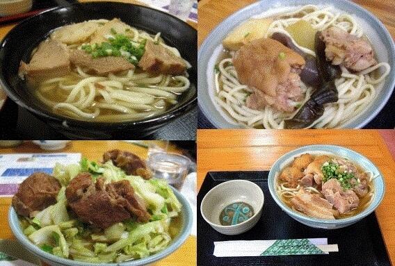 【宮古島観光】夫婦旅行