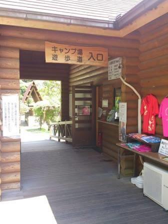 沖縄GW旅行