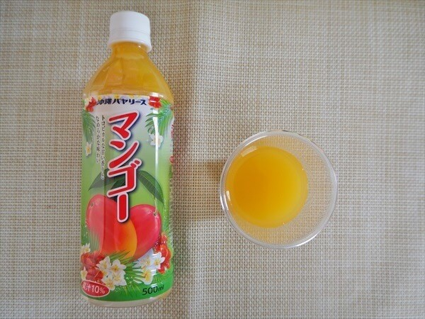 沖縄ペットボトル飲み比べ