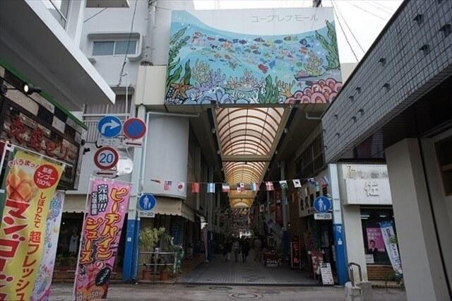 石垣島・ユーグレナモール
