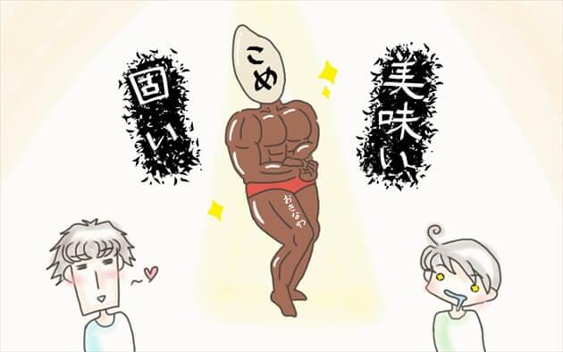 沖縄あるある話・スーパー編