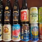 沖縄のビール&地ビール12種類を飲み比べてみた!