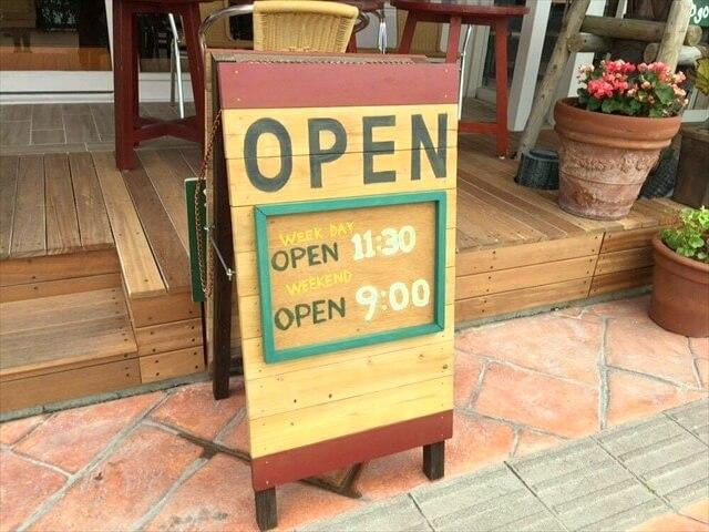 沖縄 Rcafe