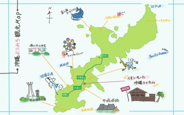 沖縄ライカムと沖縄本島MAP