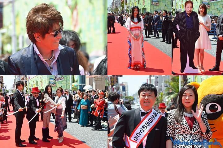 沖縄映画祭レッドカーペット