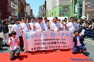 沖縄映画祭レッドカーペットとは