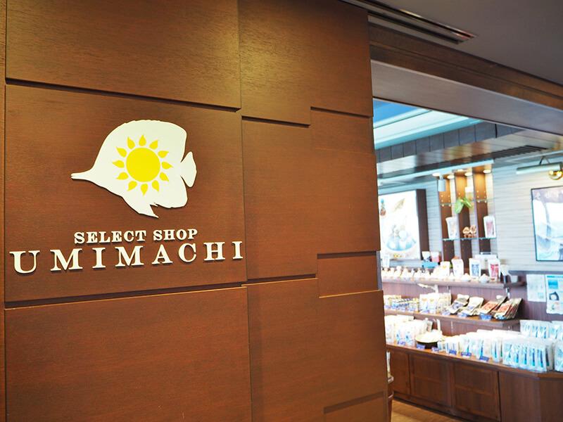 沖縄 UMIMACHI 看板