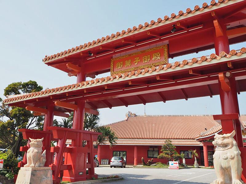 Okashi-Goten 門