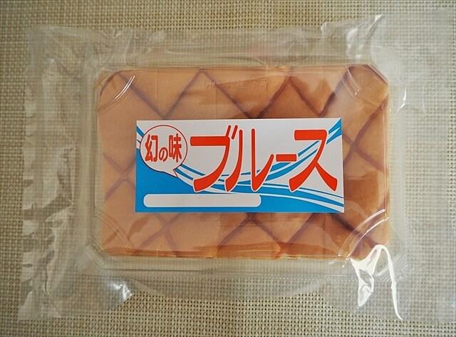沖縄のおやつ