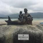 石垣島で生まれた「養殖真珠」が実はすごかった!「世界初の養殖真珠」物語