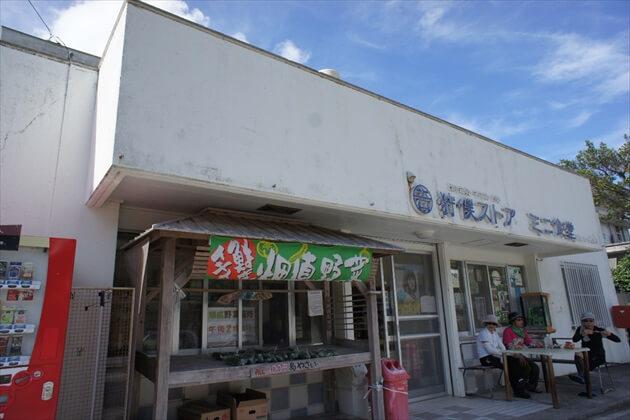 石垣島の商店