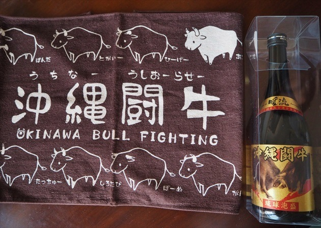 okinawa-fighting-bull-09_R