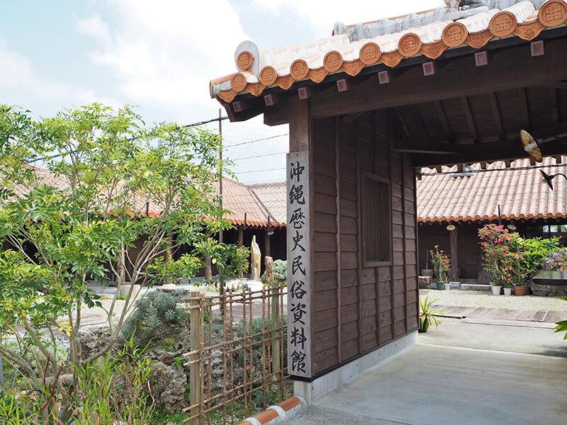 沖縄歴史民族資料館 門