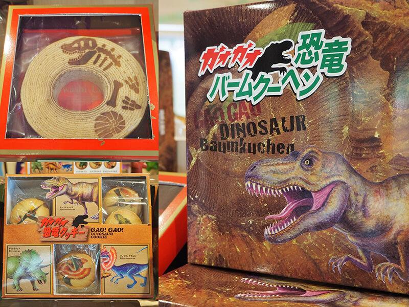 DINO恐竜PARK  やんばる亜熱帯の森 お土産