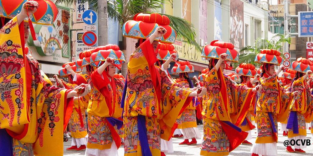 首里城祭り