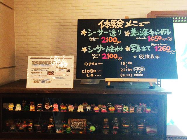 カフーリゾート 館内イベント 看板