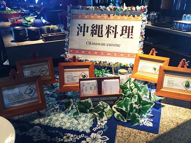 琉球BBQ Blue 沖縄料理