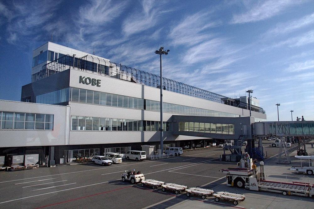 神戸空港|沖縄旅行イメージ
