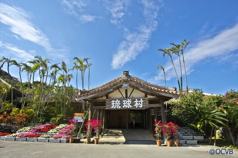沖縄旅行2泊3日イメージ