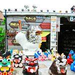 観光も体験もお任せ!沖縄の魅力が詰まったテーマパーク特集