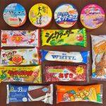 コンビニで買える「沖縄限定アイス」13種類を食べ比べてみた!