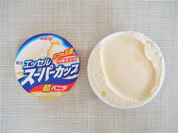 「スーパーカップ 超 沖繩」の画像検索結果
