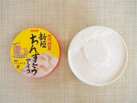沖縄限定アイス