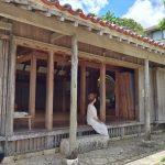 写真で旅する沖縄♡首里の石畳で「イイね!」といわれる1枚を撮る方法