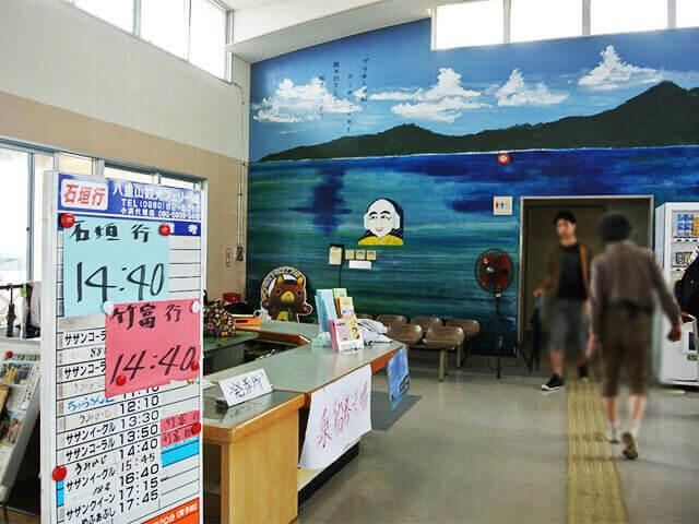 小浜島 フェリー乗り場