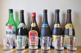 沖縄で1,000円以下で泡盛を買うならコレ!新酒&古酒Best3を決めてみた