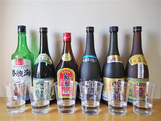 泡盛新酒&古酒Best3