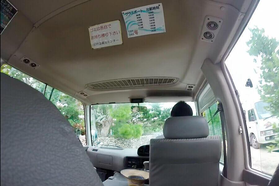 竹富島 タクシー