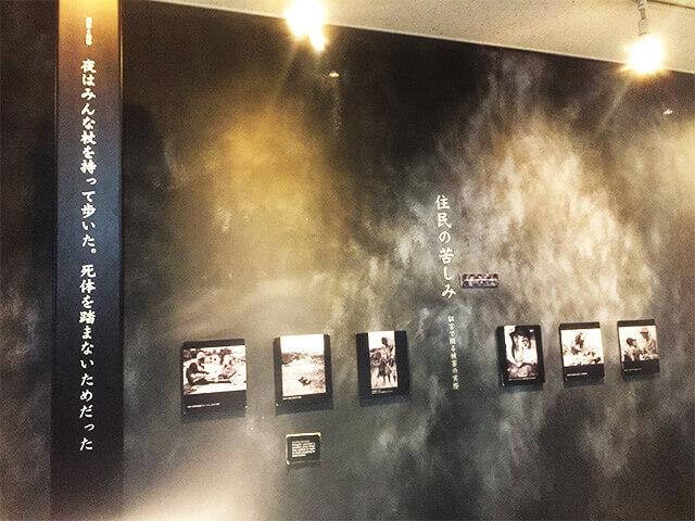 旧海軍司令部壕資料館 展示