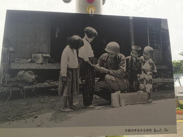 旧海軍司令部壕資料館 写真