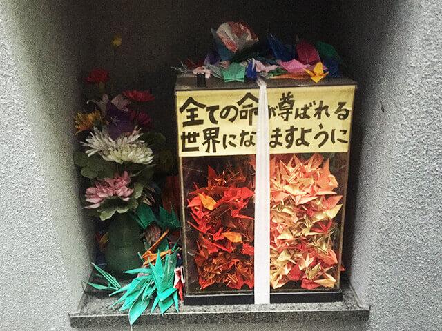 旧海軍司令部壕 献花や折り鶴