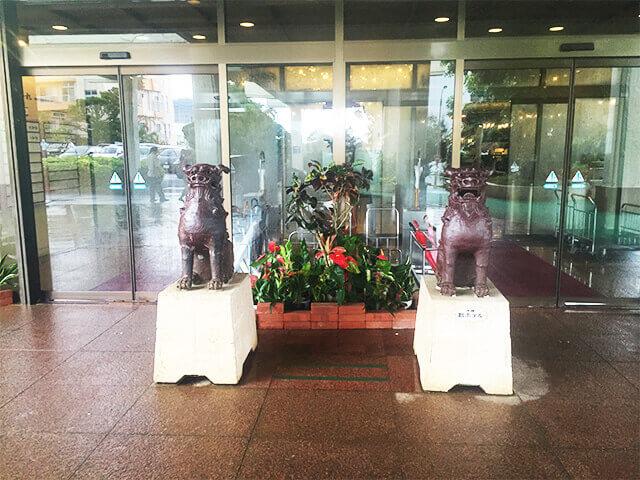 沖縄都ホテル 入口