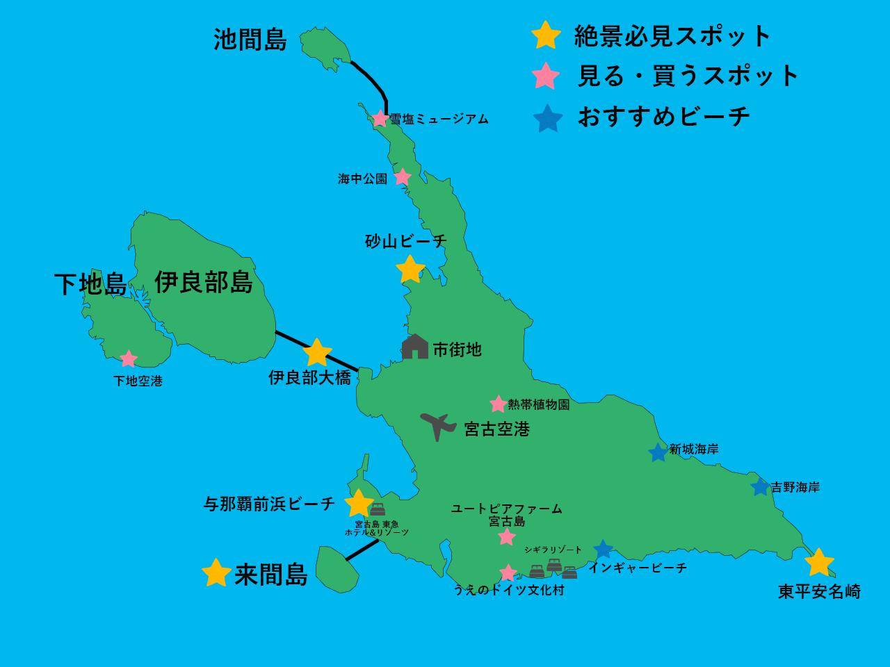 宮古島・観光地およびビーチマップ