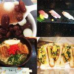 空港で沖縄グルメ食べおさめ♪那覇空港のレストラン&パーラー8店!