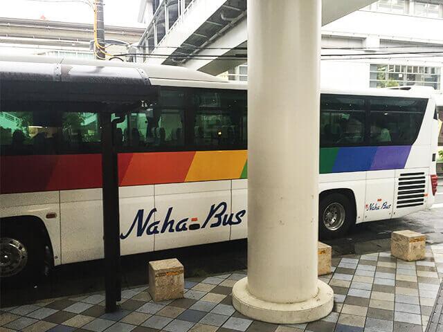 那覇定期観光バス