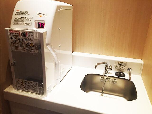 那覇セントラルホテル 搾乳室4