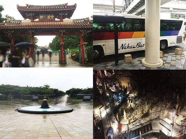 沖縄 観光バス