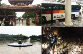 那覇発の定期観光バス「首里城・戦跡・おきなわワールドコース」に乗ってきました!