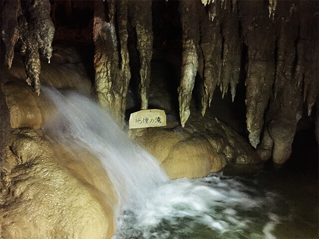 玉泉洞 中の様子4