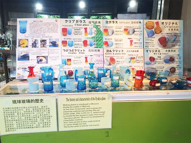 おきなわワールド 琉球ガラス体験1