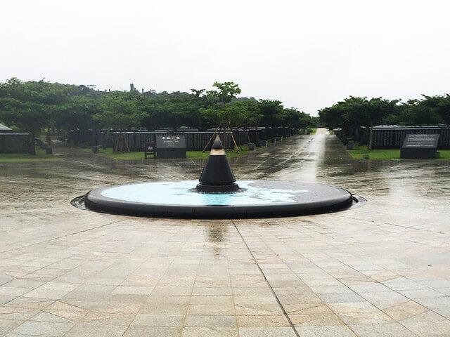 平和祈念公園 平和の火