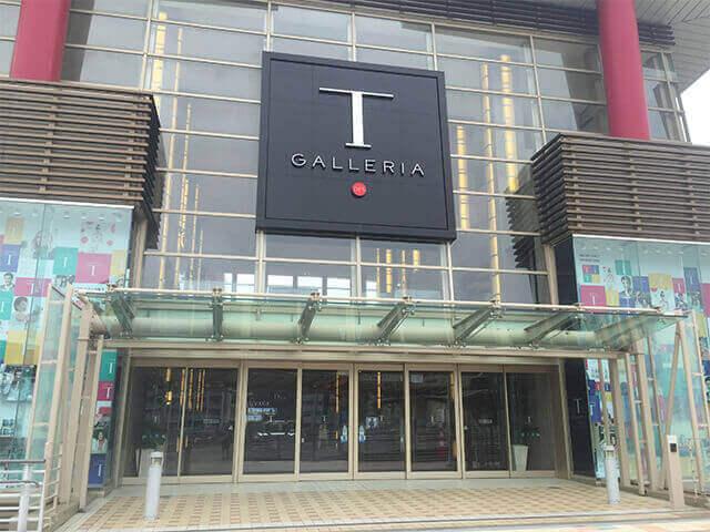 Tギャラリア沖縄